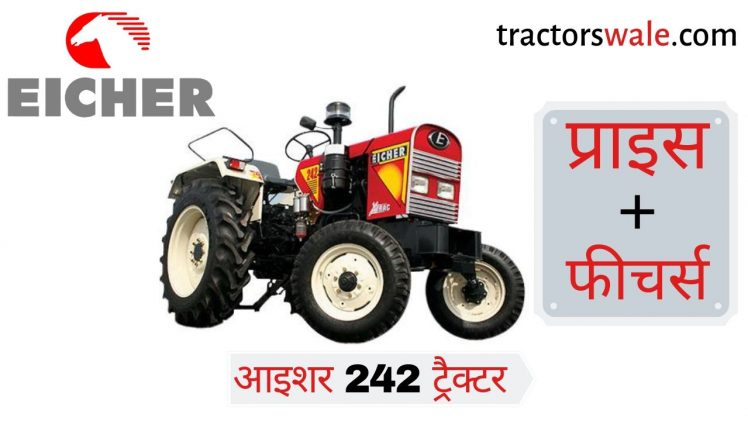 Eicher 242 Tractor Price Specifications Mileage overview – Eicher Tractors