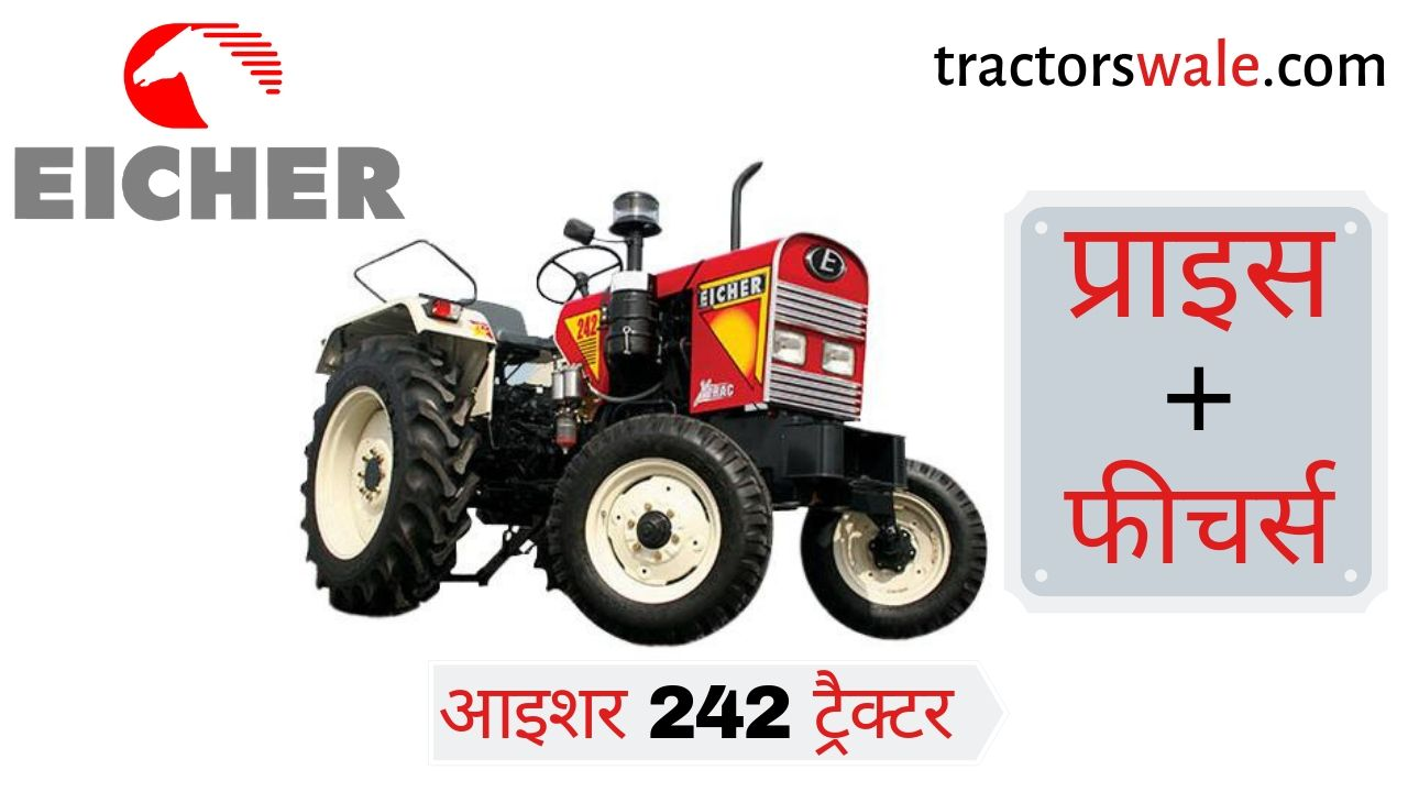 Eicher 242 Tractor Price Specifications Mileage overview - Eicher Mini Tractors