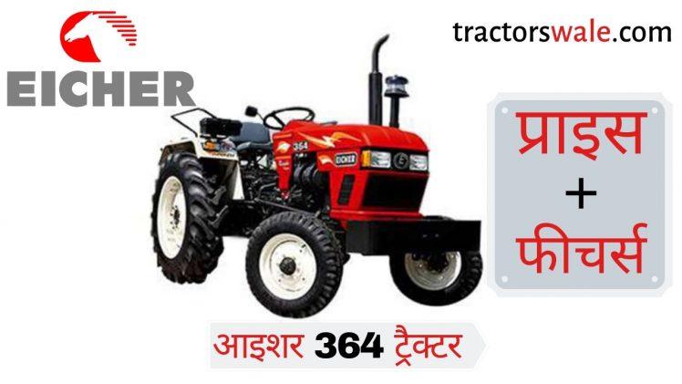 Eicher 364 Tractor