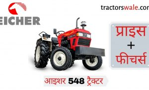 Eicher 548 Tractor Price Specifications Mileage overview – Eicher Tractors