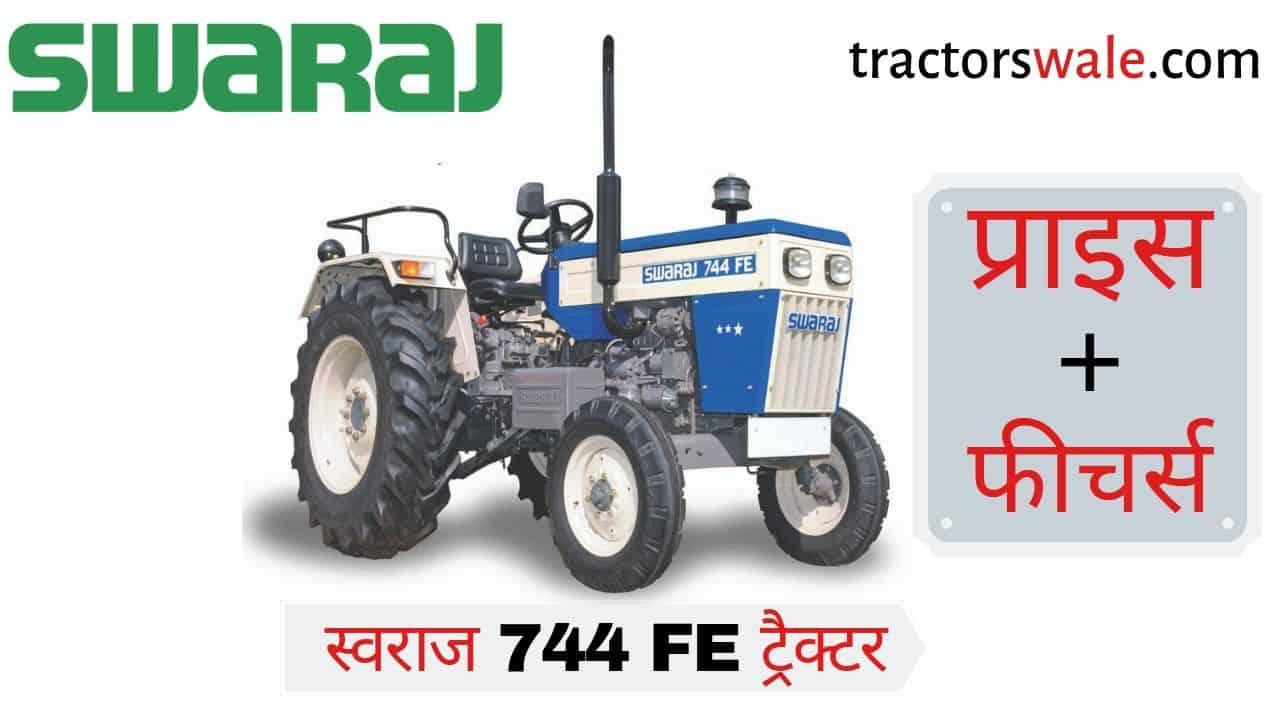 Swaraj 744 FE Tractor Price