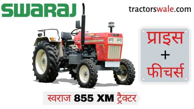 Swaraj 855 XM Price Specifications Review | Swaraj 855 Tractor