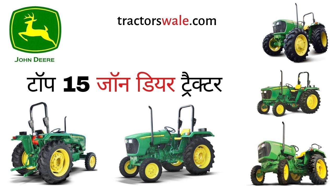 Latest TOP 15 John Deere tractor Price Specs & Review 2020