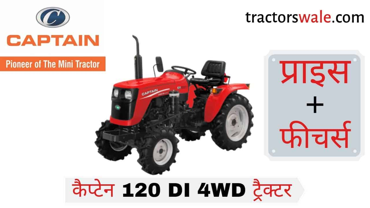 Captain 120 DI 4WD tractor Price Specs Review | Captain 120 DI tractor