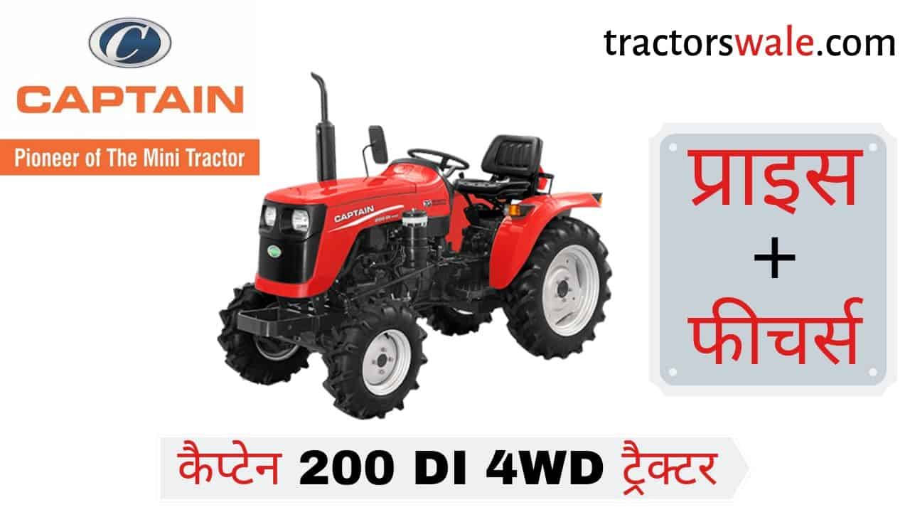Captain 200 DI 4WD tractor price in India Specifications Mileage
