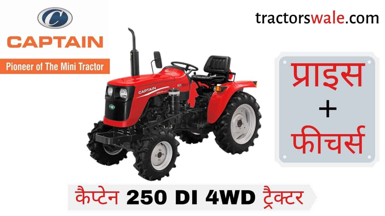 Captain 250 DI 4WD tractor Price list Specifications Mileage 2019