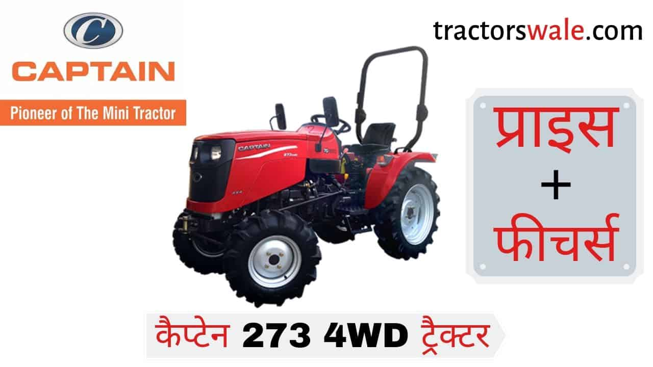 Captain 273 4WD Tractor Price Specifications Feature Captain 273