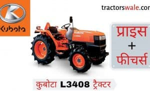 Kubota L3408 tractor price specification | kubota mini tractor