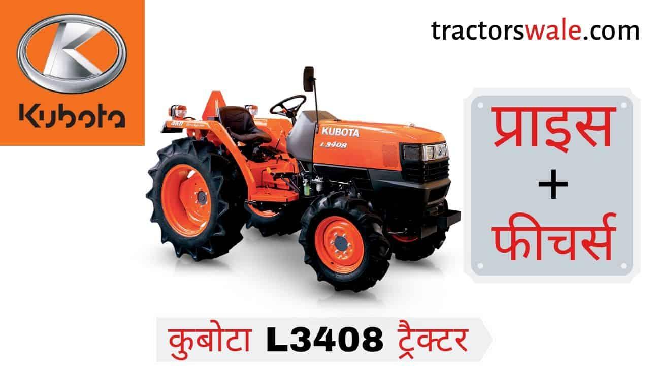 Kubota L3408 tractor price specification kubota mini tractor