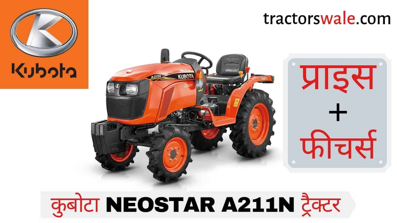 Kubota NeoStar A211N Tractor Models Price in India | kubota tractor india