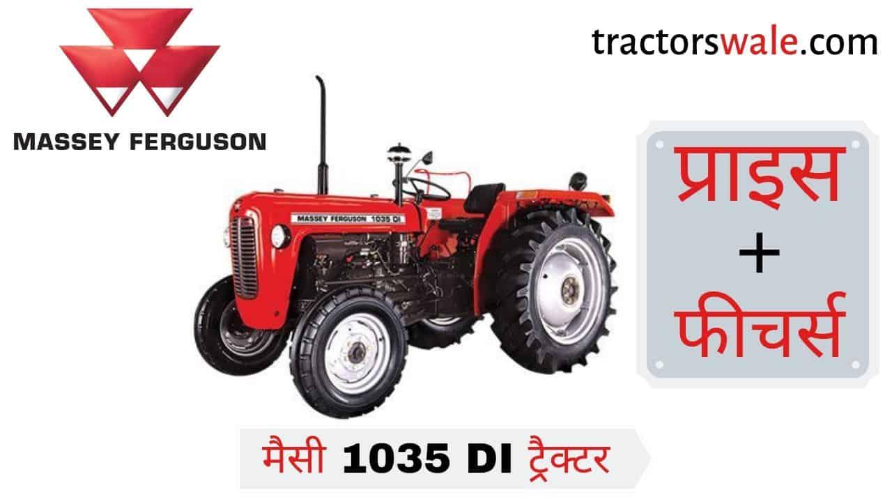Massey Ferguson 1035 DI Tractor Price Specification Mileage 35 HP Massey Tractor