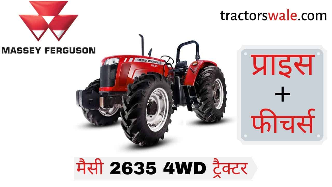 Massey Ferguson 2635 4WD tractor price Details MF 2635 tractor
