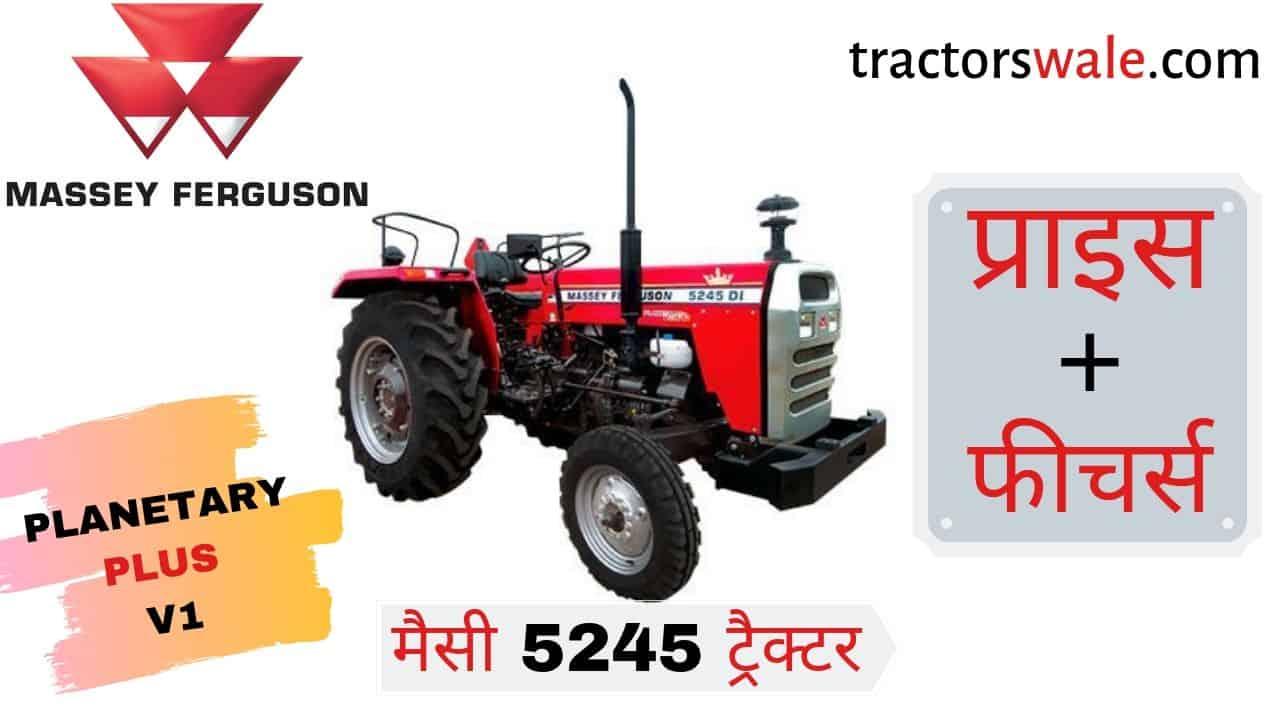 Massey Ferguson 5245 DI PLANETARY PLUS V1 Tractor Price Specs Review