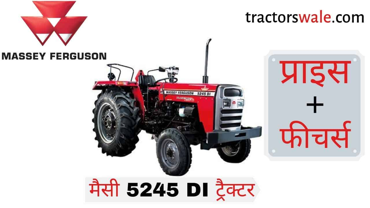 Massey Ferguson 5245 DI PLANETARY PLUS tractor Price in India Specifications Mileage