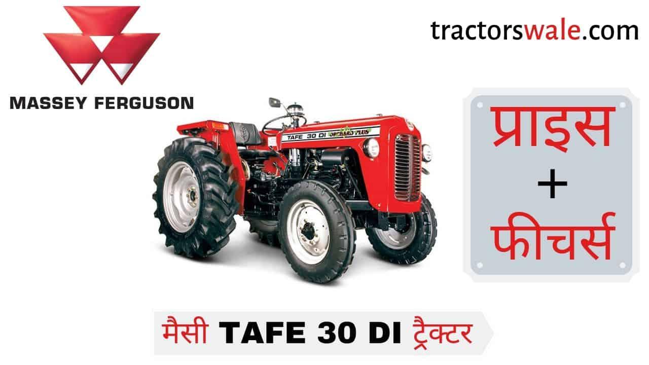 Massey Ferguson TAFE 30 DI Orchard plus tractor price specification