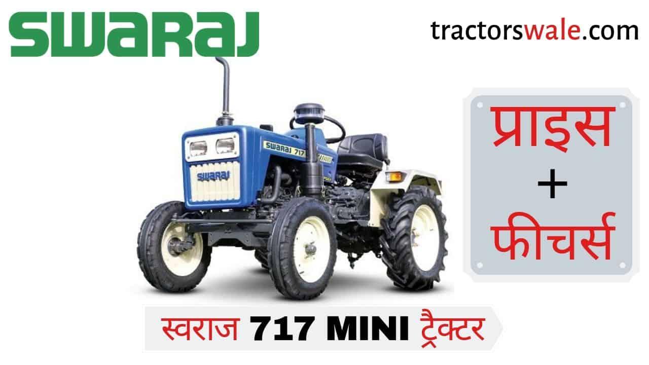 Swaraj 717 Tractor Price Specifications Mileage 2021 | Swaraj Mini Tractor