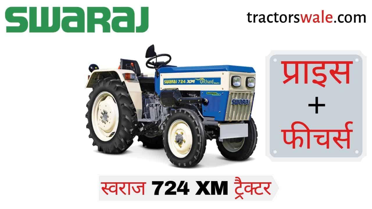 Swaraj 724 XM ORCHARD NT Tractor price Specifications swaraj 724