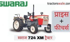 Swaraj 724 XM Tractor Price Specifications Mileage Overview [2021]