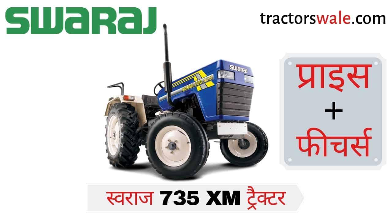 Swaraj 735 XM Track Tractor price Specifications Mileage Feature | Swaraj tractor