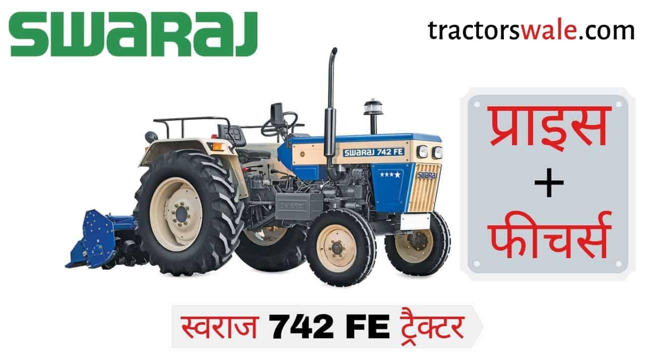 Swaraj 742 Tractor Price Specs Review | Swaraj 742 FE Track Tractor