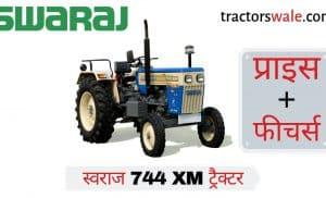 Swaraj 744 XM Track Tractor price Feature Specs Engine Details 2021