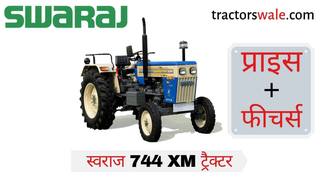 Swaraj 744 XM Track Tractor price Feature Specs Engine Details 2019