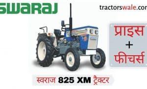 Swaraj 825 XM Track tractor Price Mileage Specifications [2021]