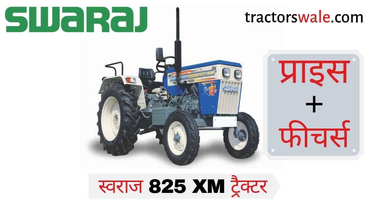 Swaraj 825 XM Track tractor Price Mileage Specifications [2019]