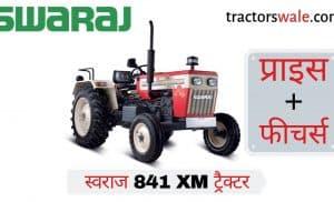Swaraj 841 XM Track Tractor price list specifications Mileage 2021