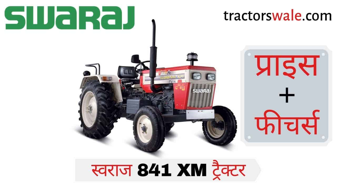 Swaraj 841 XM Track Tractor price list specifications Mileage 2019