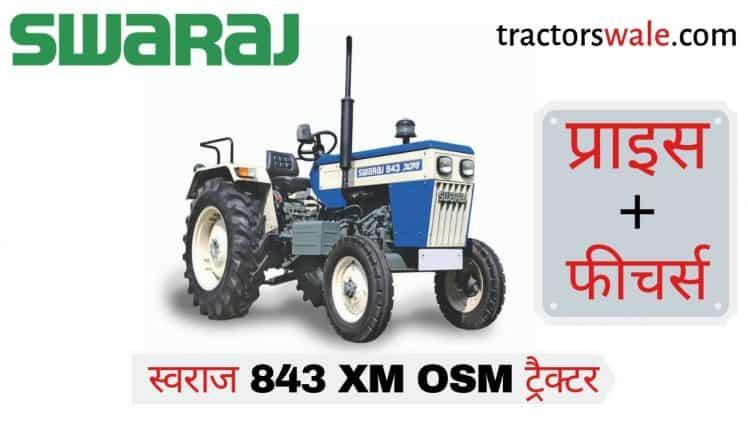 Swaraj 843 XM OSM Track Tractor Price Specifications | Swaraj Tractor