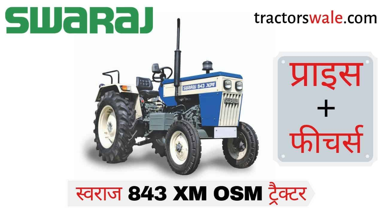 Swaraj 843 XM OSM Track Tractor Price Specifications   Swaraj Tractor