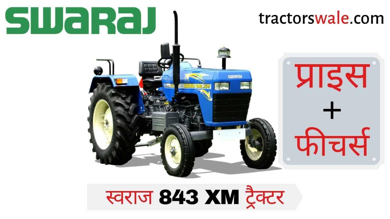 Swaraj 843 XM Track tractor Price in India Specifications Mileage 2019