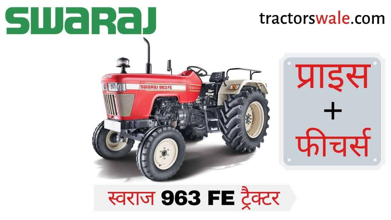 Swaraj 963 tractor price in india specifications swaraj 963 FE tractor