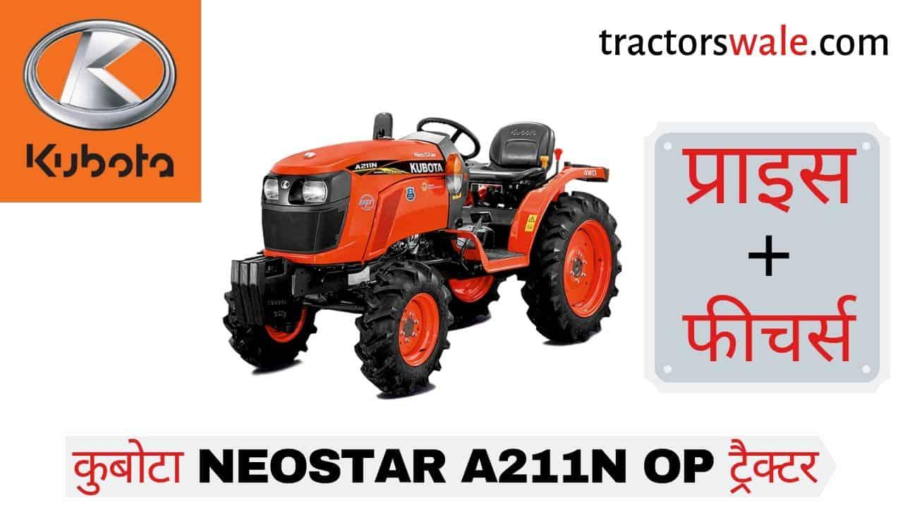 kubota tractor india | Kubota NeoStar A211N-OP Tractor Models Price in India