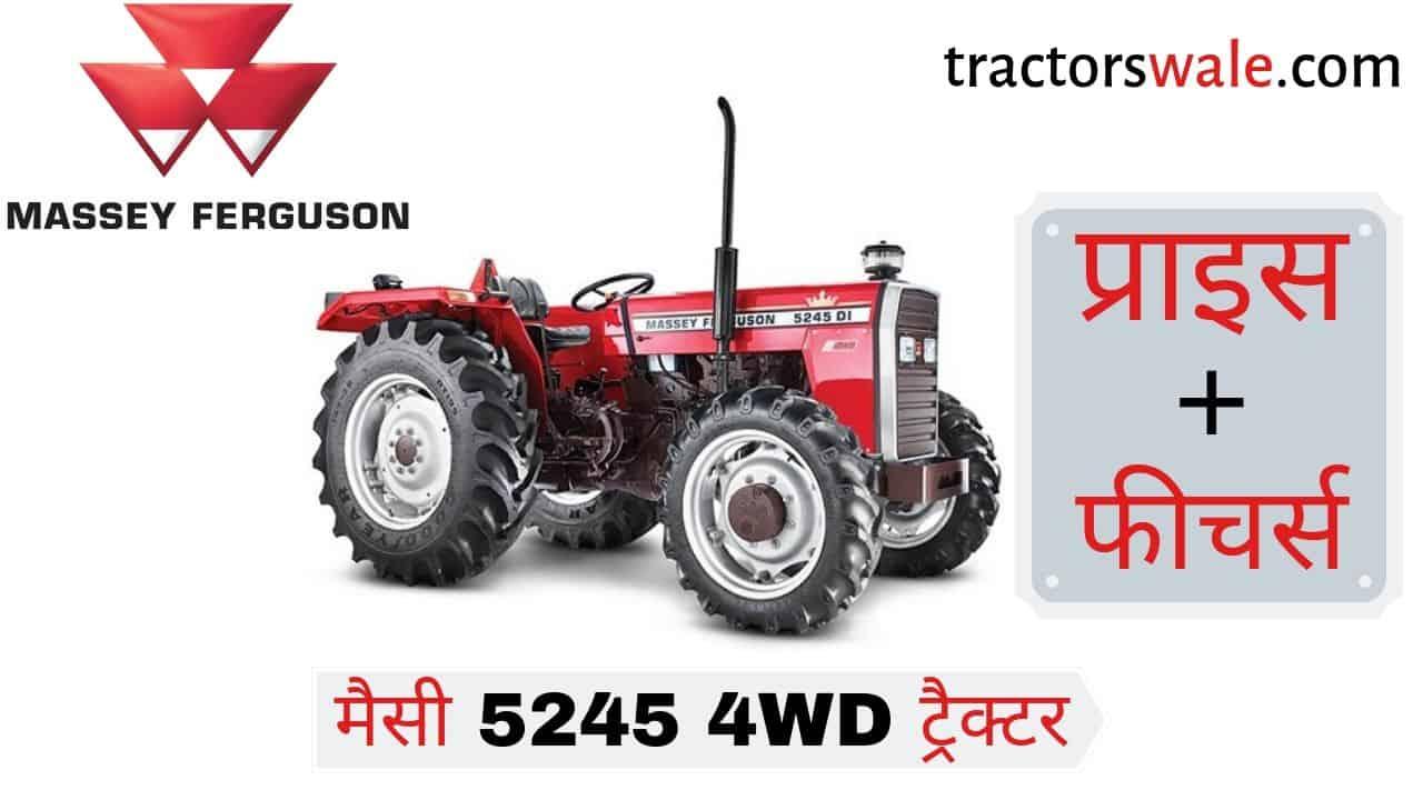Massey Ferguson 5245 di tractor price list in India