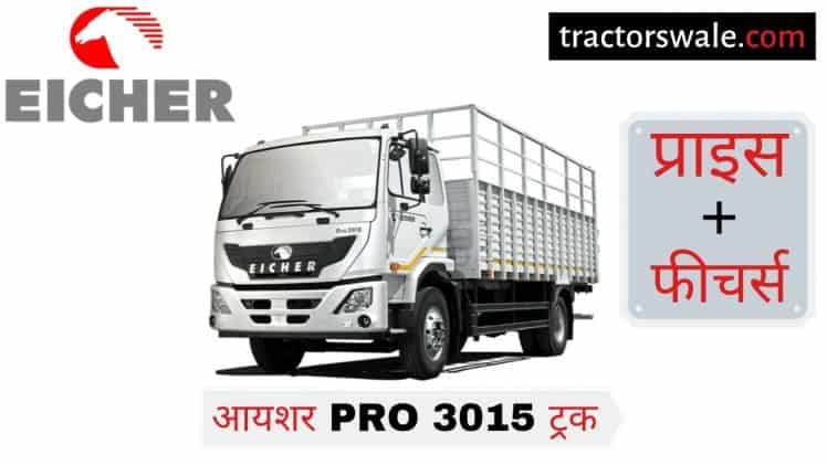 Eicher Pro 3015 Truck Price Specifications Mileage Review