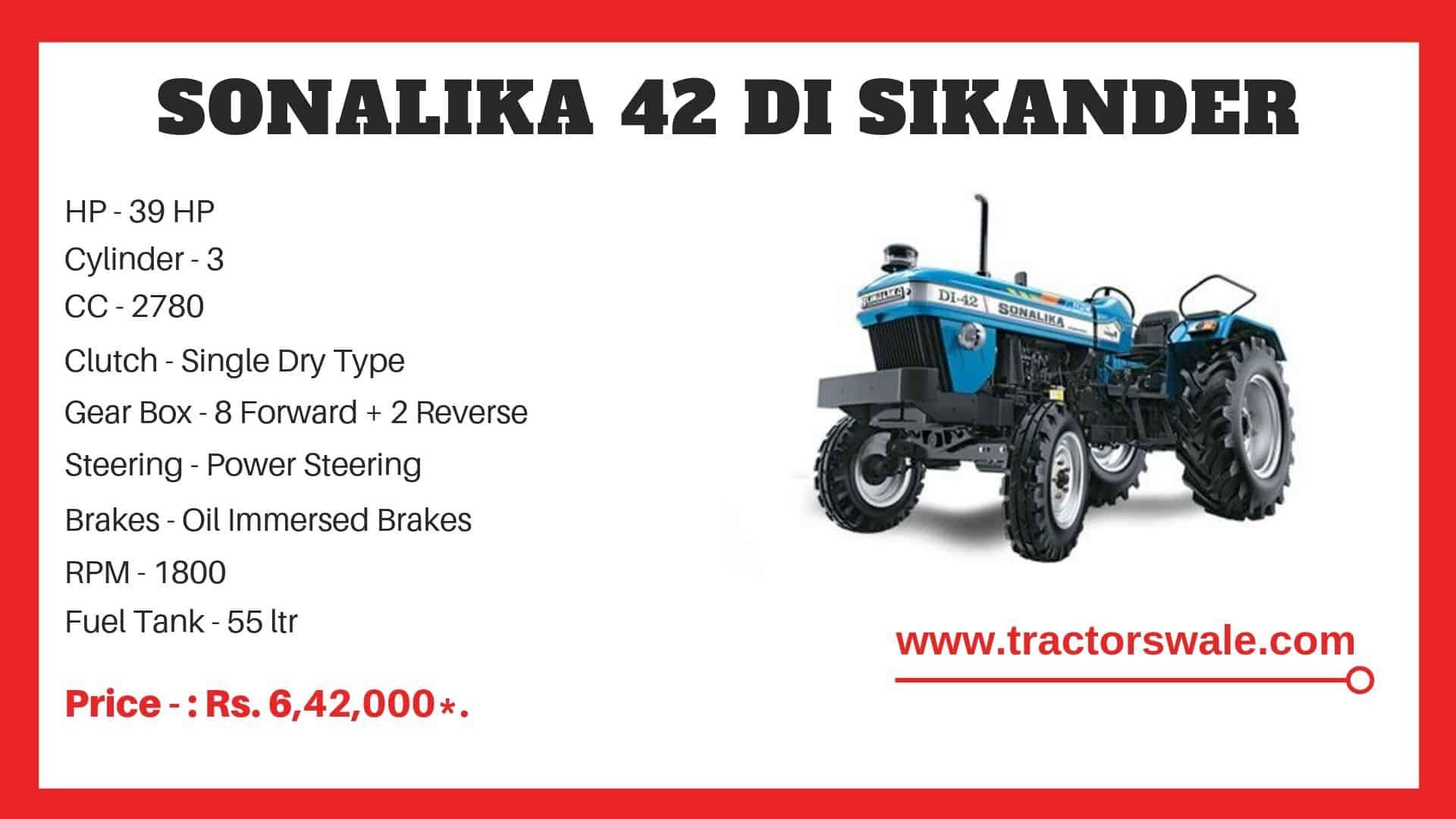 Sonalika 42 DI Sikander tractor specs