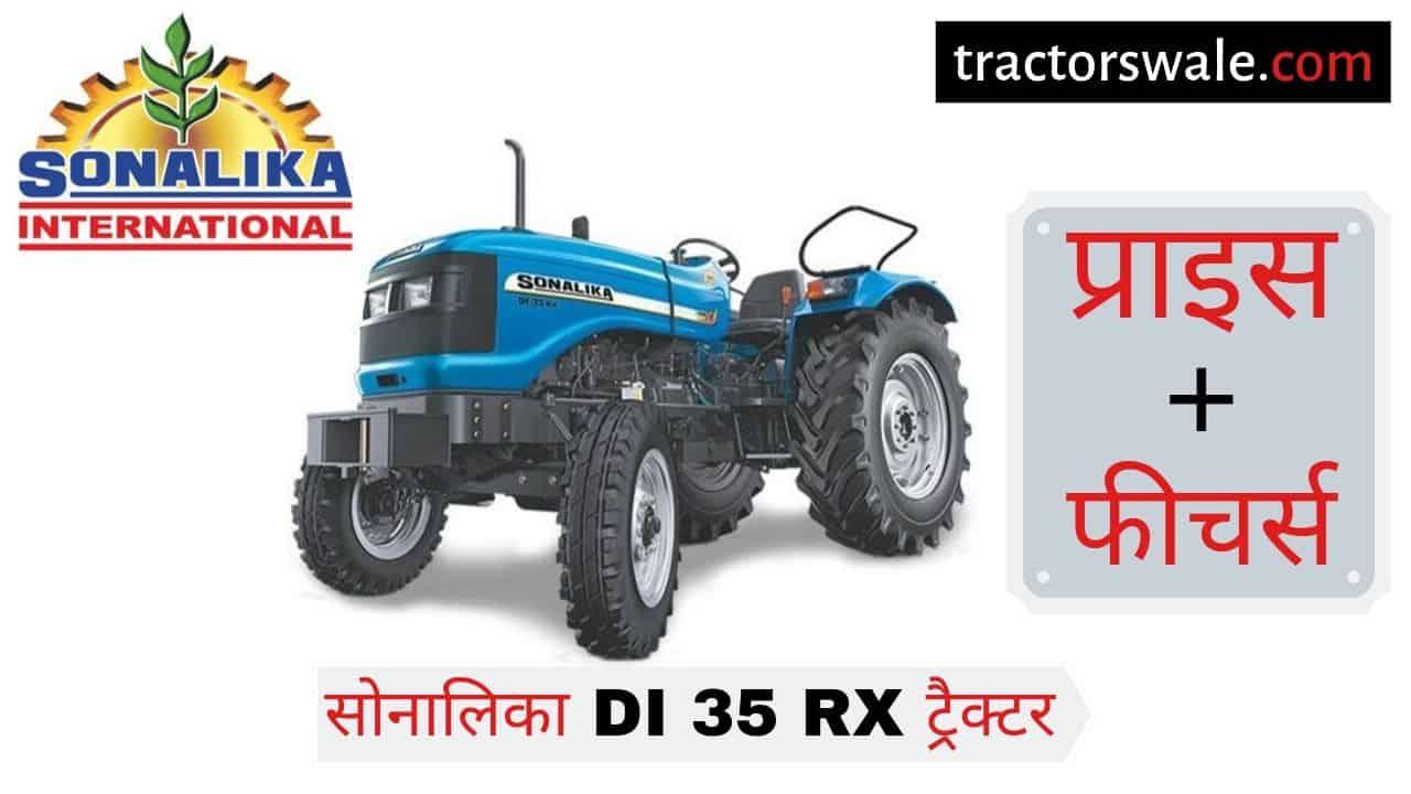 Sonalika DI 35 RX tractor price specs mileage [New 2019]