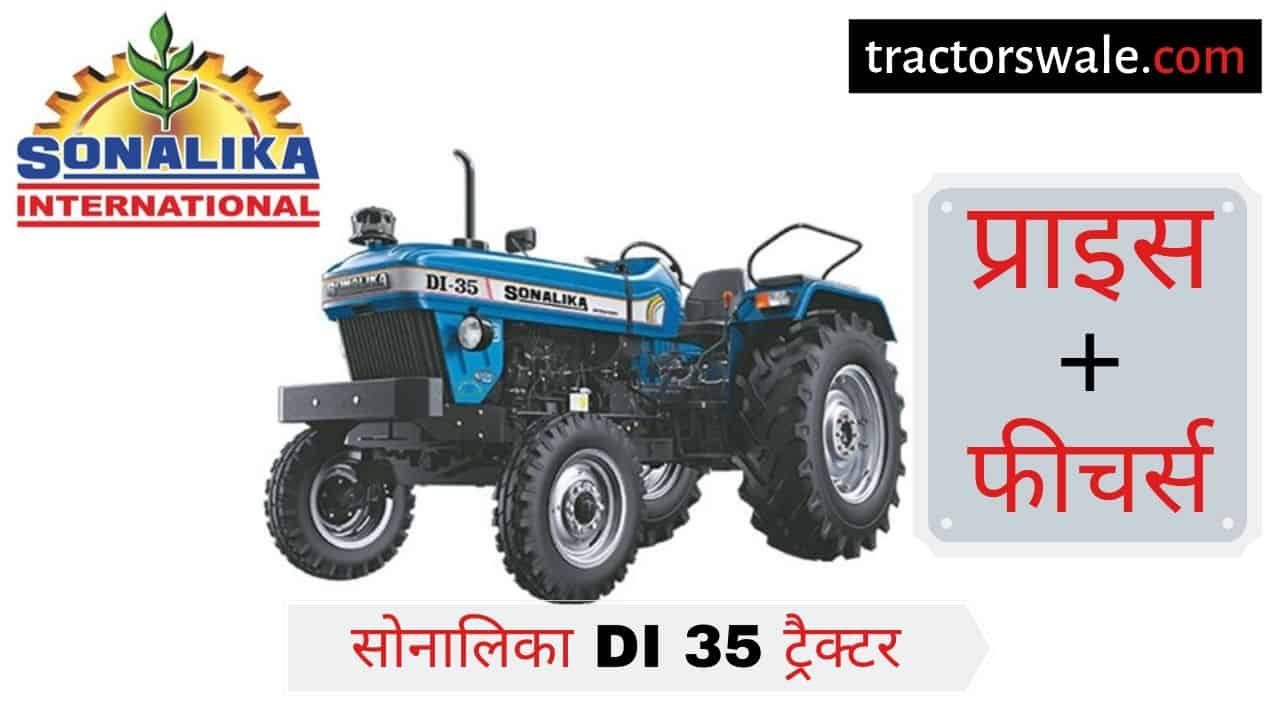 Sonalika DI 35 tractor price specifications Engine CC HP Mileage Overview