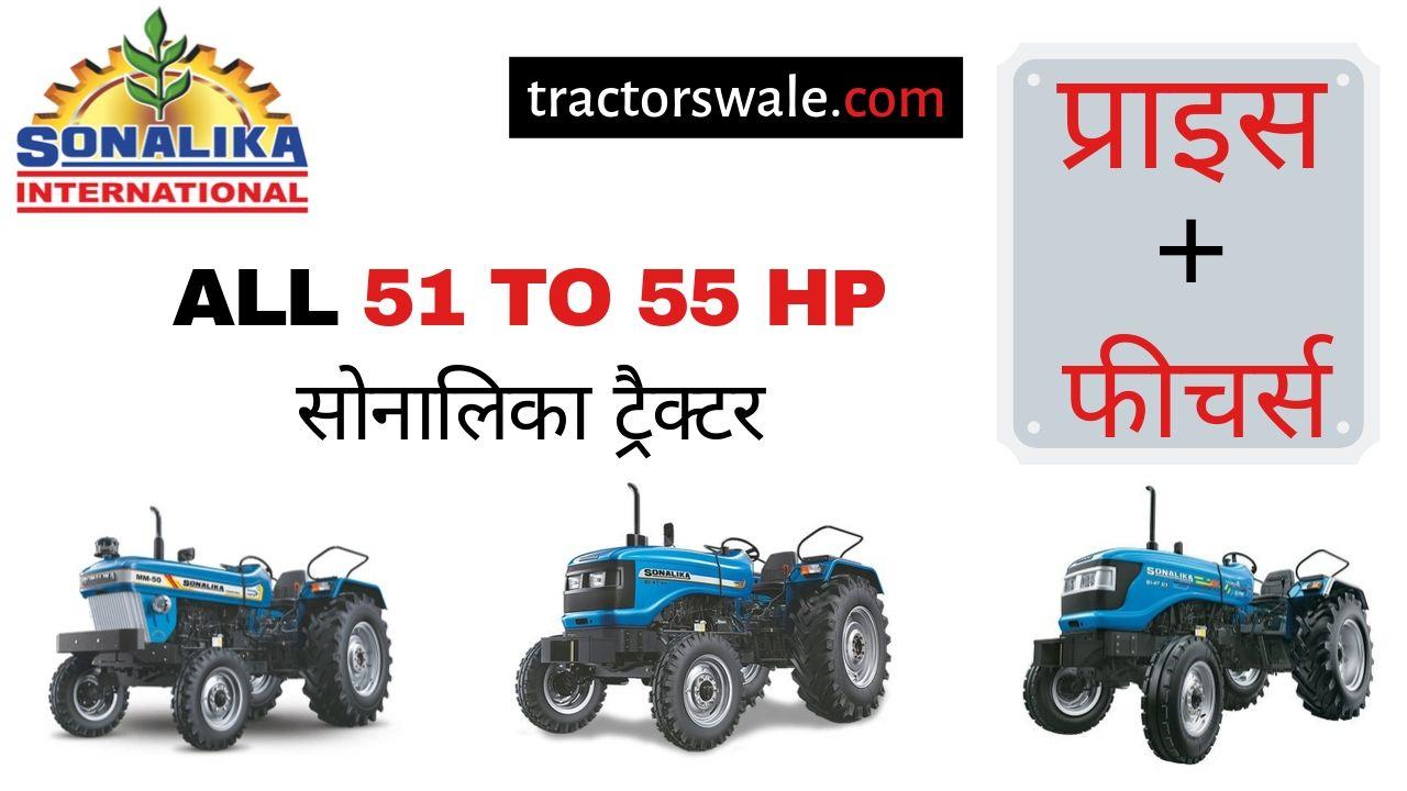 51 HP Sonalika Tractor