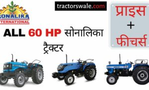 60 HP Sonalika Tractor Price Specifications Mileage Overview