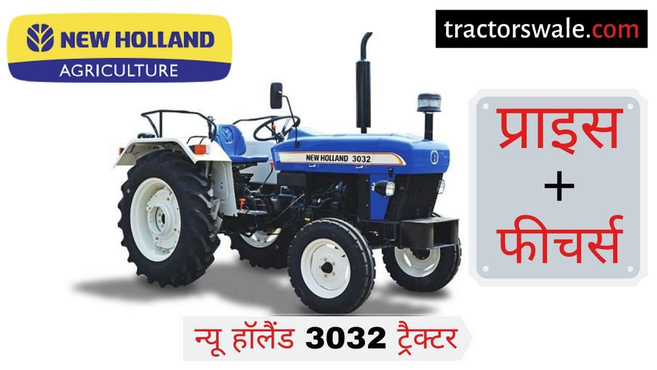 New Holland 3032 tractor