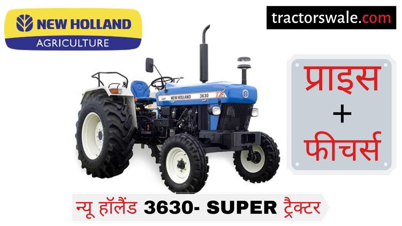 New Holland 3630 TX SUPER tractor price specifications overview