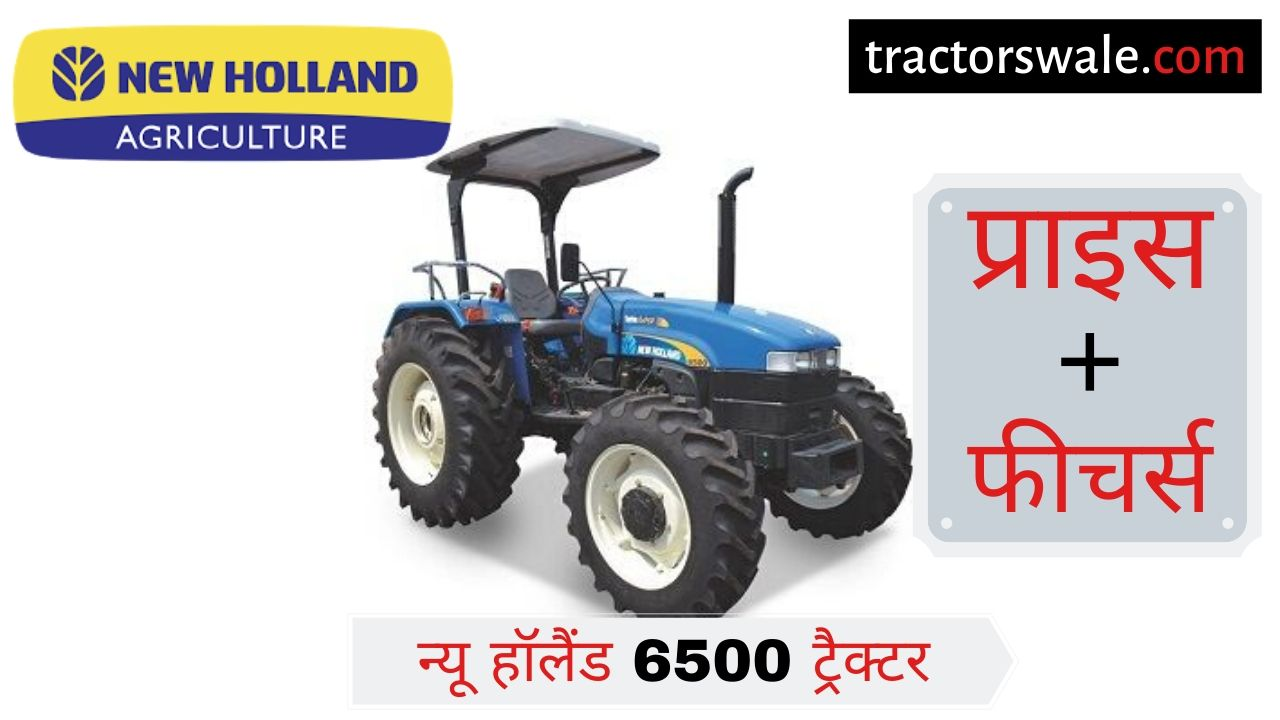 New Holland 6500 tractor