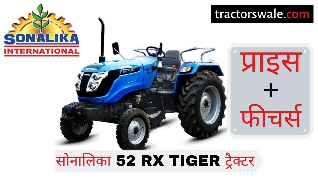 Sonalika 52 RX Tiger Tractor Price Specifications Mileage 2019   Sonalika Tractor