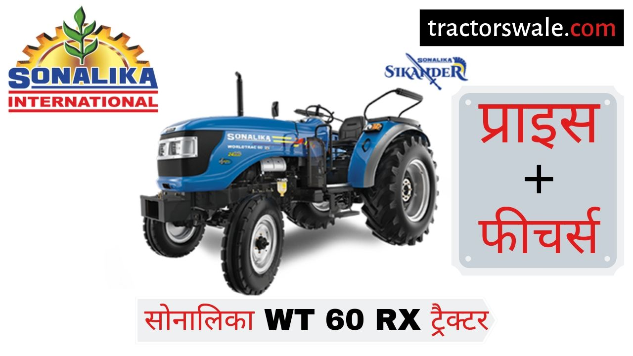 Sonalika WT 60 RX SIKANDER tractor price specifications overview
