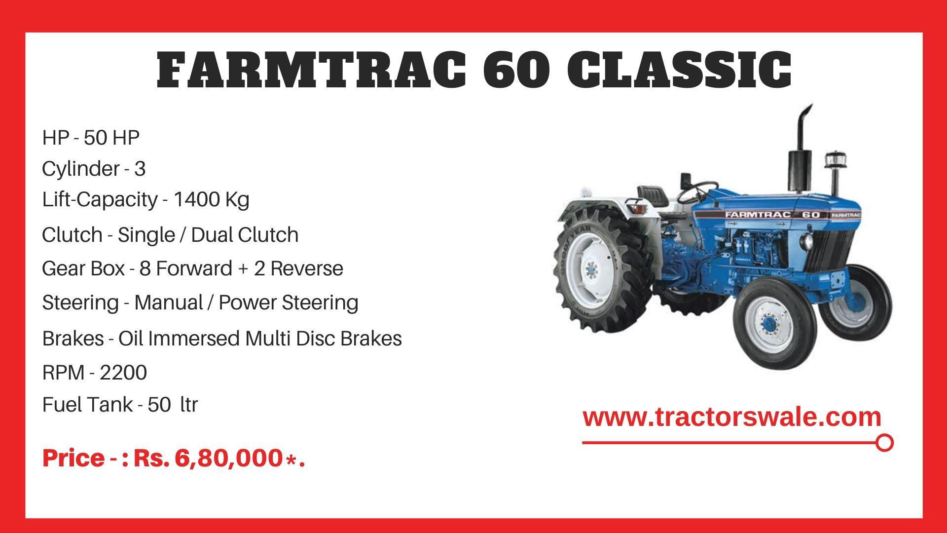 Farmtrac 60 Classic tractor price