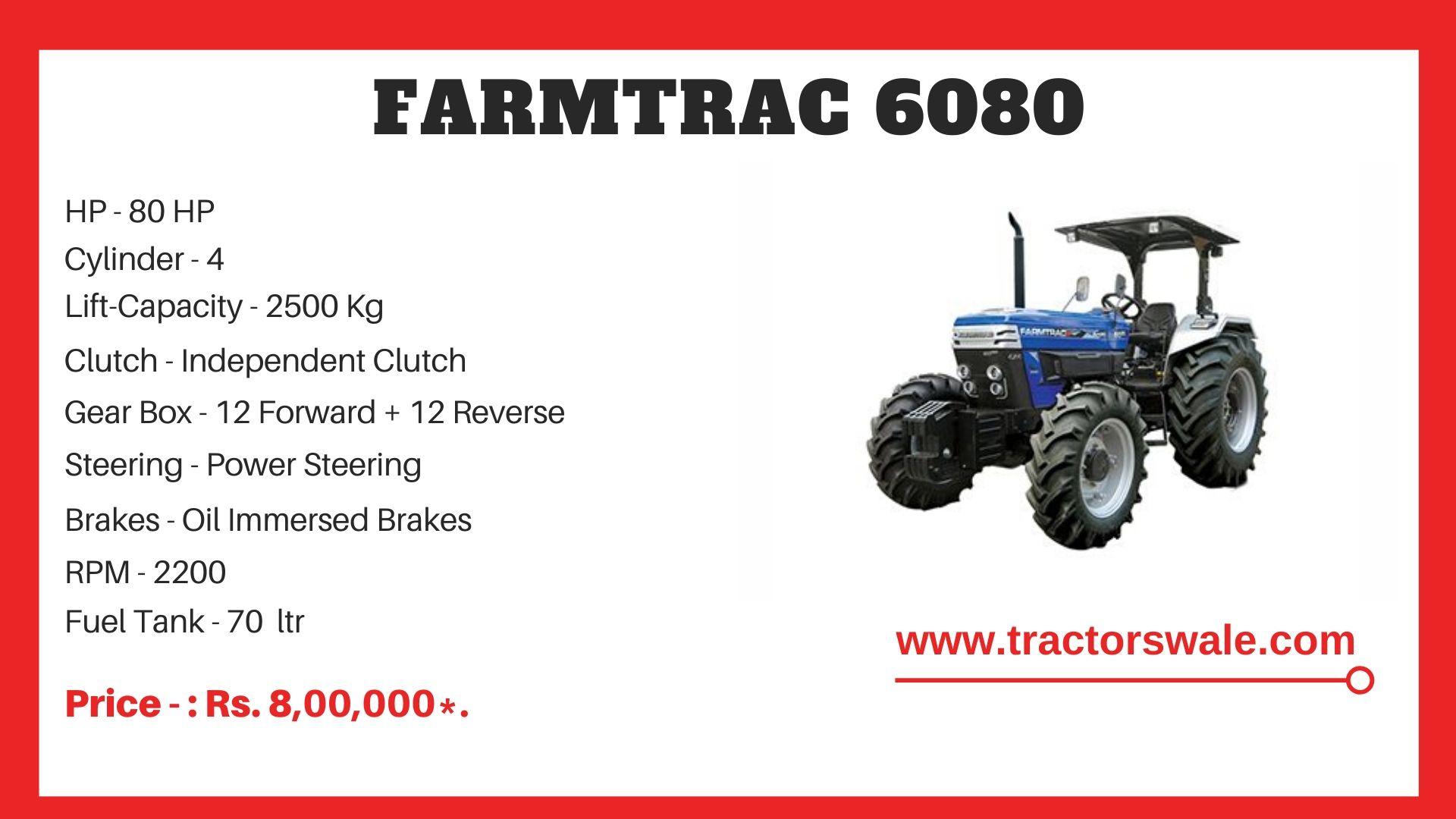Farmtrac 6080 tractor Price