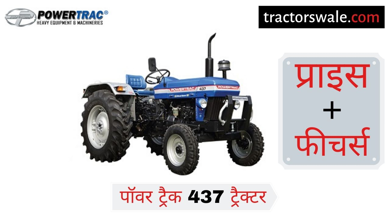 PowerTrac 437 tractor price specifications Overview Mileage Engine Details